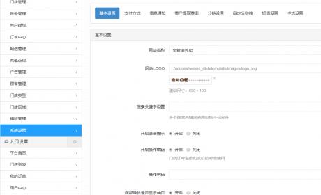 微信微赞通用功能:码上点餐外卖餐饮系统 6.8.5 微信二维码点餐管理系统