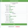 PHP自适应响应式源码通用订单客户数据资料查询系统网站源码