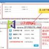 【免费下载】网盘链接仅vip下载 v1.0[价值¥18.00元]