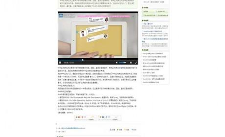 【免费下载】织梦ckplayer视频播放器插件 v1.9