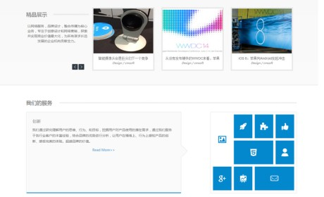 【免费下载】辰美科技企业风模板 企业风商业版gbk