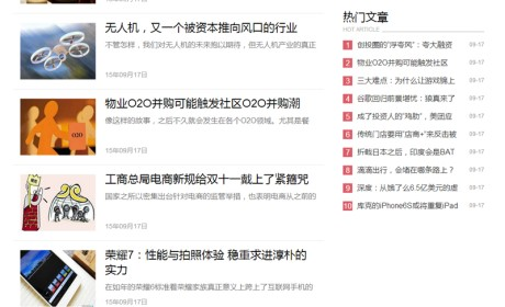DEDECMS织梦HTML5响应式红色自媒体新闻网站源码 自适应手机模板+独立手机模板