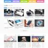 【免费下载】discuz模板:理财&企业 商业版(GBK)价值288元