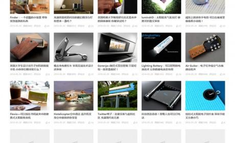 【免费下载】WordPress主题:最新tob主题05版本
