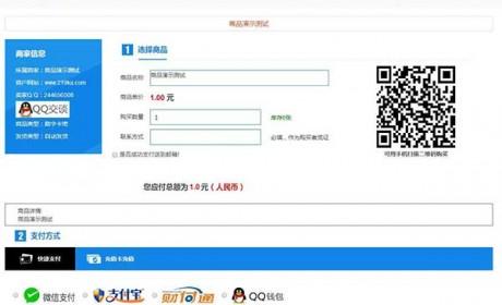 【免费下载】PHP自动发卡平台企业版源码 可自定义线路域名(多线路交易)