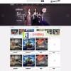 最新精仿电影互链网在线电影网站模板,海洋CMS内核漂亮的在线影视网完整模板下载