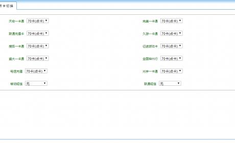 【会员下载】ThinkPHP新版企业级php第三方api程序源码商业版,带接口文件等,支持微信+支付宝+财付通的步等