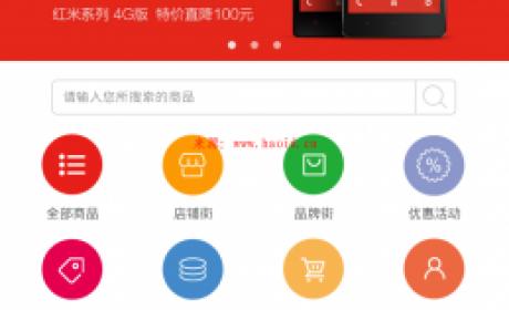 京东客 4.1 微擎原版加密版 京东联盟 带分销功能 微擎京东联盟佣金系统