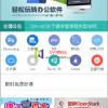 微课堂 1.7.7 微擎版 前台支持课程优惠码功能 微信教育模块 微信课程教育行业管理系统