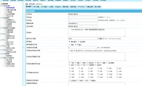 92kaifa仿《新文阁》程序源码 帝国CMS 带手机版带火车头采集下载