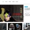 最新Grace6.2自媒体极客新闻资讯WordPress博客类主题|苏醒Grace6.2主题多样化的文章分类样式