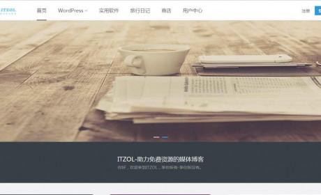 WordPress主题Tobettr,基于tob主题修改的自适应商城主题