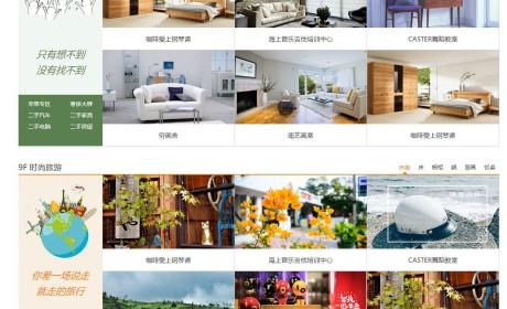 【会员免费下载】绿色的生活服务平台购物商城模板html源码(购物车数字可变,金额不变)