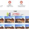 【免费下载】户外广告代理传媒类网站源码(带手机端) 广告传媒公司整站源码下载
