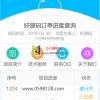 微信志汇-OA系统全开源版项目进度表让客户了解项目进度