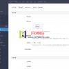 培训课堂 1.1.4开源解密版 添加了聚合短信验证