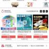 新-微信淘宝客4.87+微信淘宝客【代理系统】2.4.6,含直播组件及使用教程等