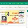 【免费下载】最新新锐创想轻主题社区 GBK+UTF8 商业版dz模板分享,内置配置了8套配色风