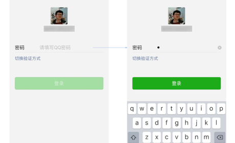 在按钮置灰时,该如何提供给用户反馈?