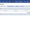 【免费下载】Eduline在线教育系统源码带完整修复后台,PHP在线学习系统源码